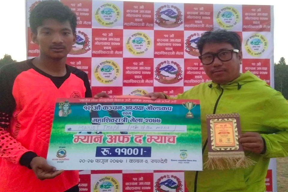 Rupandehi: Deurali Four Brothers Enter SFs In Kanchan Chairman Gold Cup