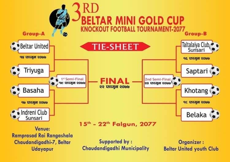 3rd Beltar Mini Gold Cup Final: Taltalaiya FC Vs Indreni FC Today