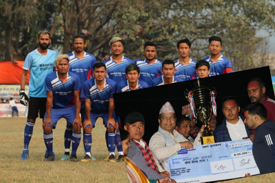 Khanal Brothers FC Wins Title Of 6th Suryanagr Gold Cup