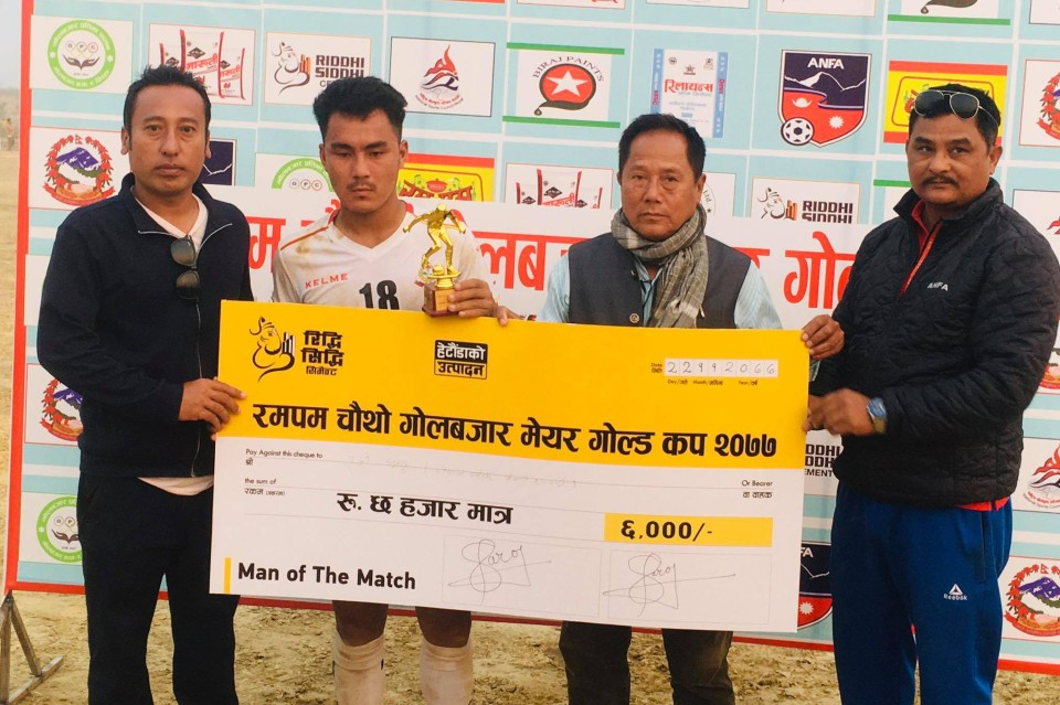 4th Rumpum Golbazar Mayor Cup: Nepal APF Enters SFs