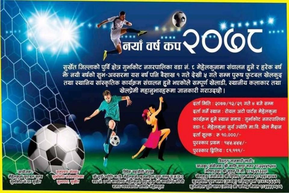 Surkhet: New Year Cup From Baisakh 1, 2078