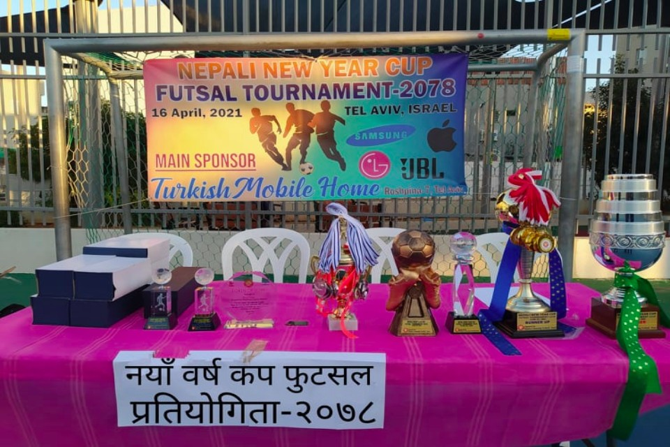 Israel: Preparation Completed For Nepali New Year Cup; LIVE On GoalNepal