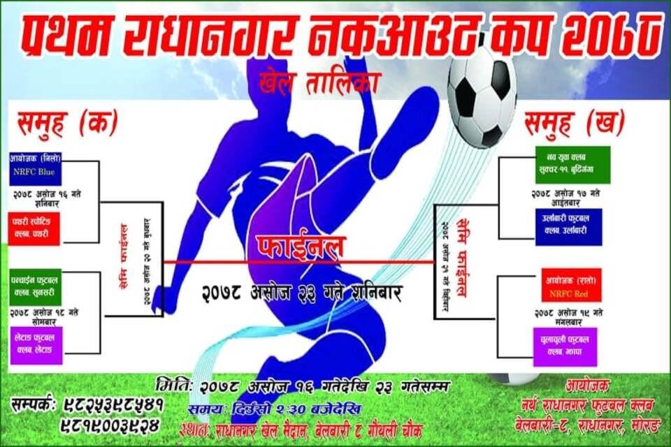 Morang: 1st Radhanagar Knockout Cup From Ashoj 16; LIVE On GoalNepal