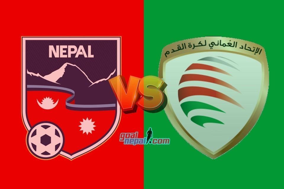 Nepal Vs Oman - LIVE UPDATE