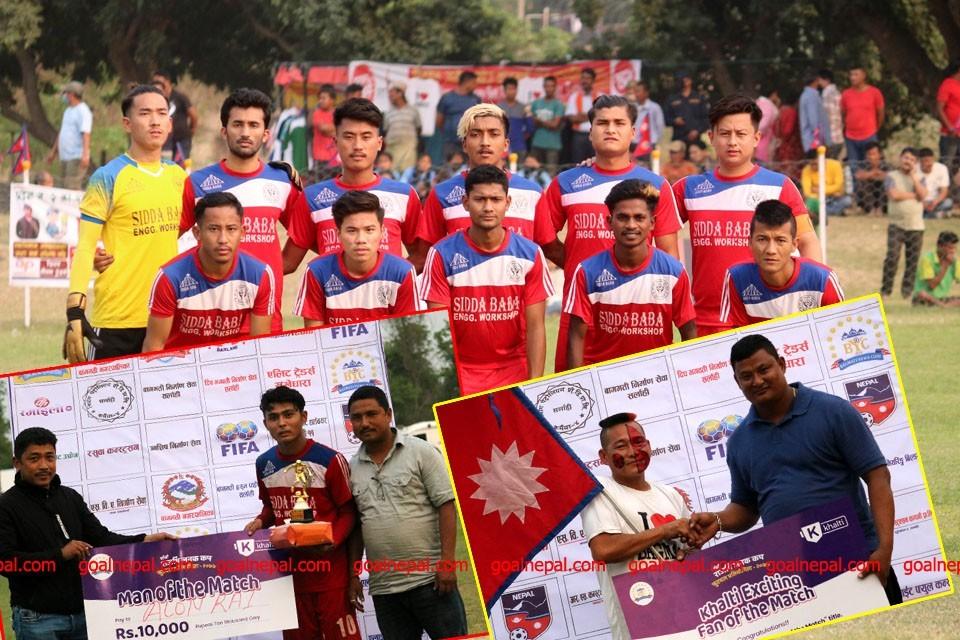 5th Rajarshi Janak Cup: NJJYC Simara Vs Far West XI - MATCH HIGHLIGHTS