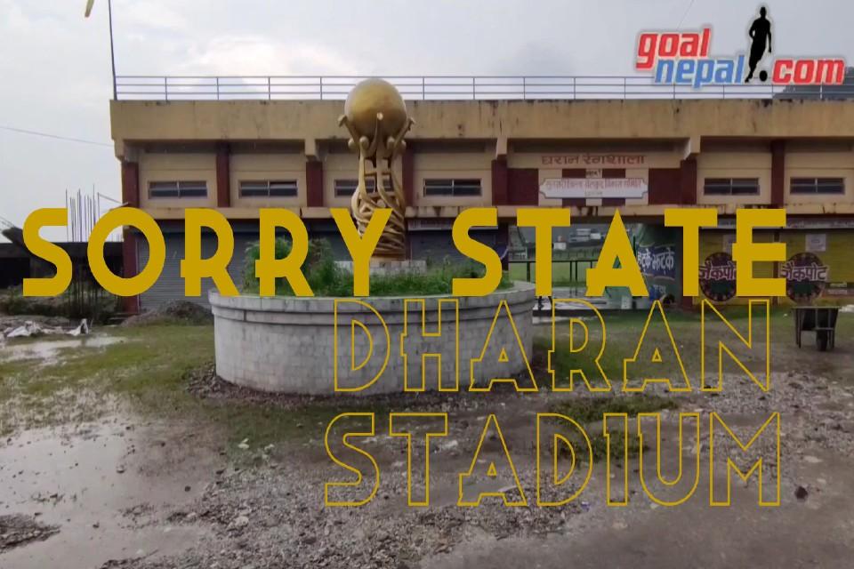 Sorry State Of Dharan Stadium
